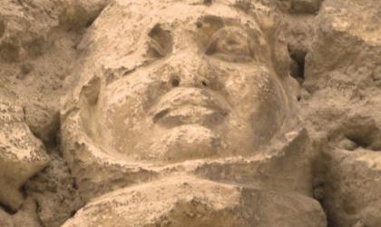 Pays d'art et d'histoire du Vivarais méridional - Saurez-vous retrouver cet éléments architectural ?