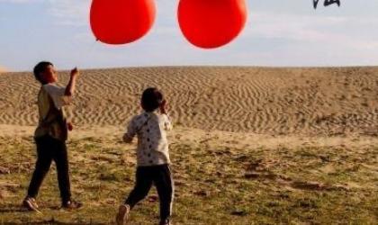 Maison de l'Image - Festival Plan Large - Chine à Lussas